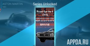 Need For Speed EDGE Mobile v 1.1.165526