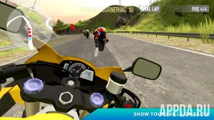 WOR - World Of Riders v 1.54 [ВЗЛОМ]
