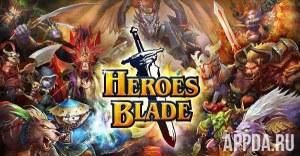 Heroes Blade - Action RPG [ВЗЛОМ убийство одним ударом] v 1.1.2