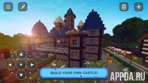 Medieval Exploration Craft 3D v 1.6