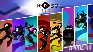 Robo Rush v 1.2 [ВЗЛОМ]