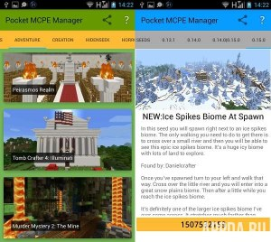 Pocket MCPE Manager Майнкрафт v 1.1