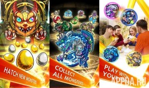 Monster Strike [ВЗЛОМ на бессмертие] v 6.0.1