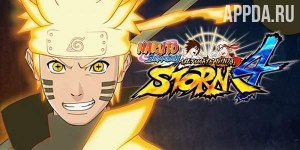 Naruto Ultimate Ninja Storm 4 [ВЗЛОМ все разблокировано] v 2.0