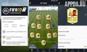 FIFA 17 Companion v 17.0.0.162442