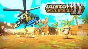 Dustoff Heli Rescue 2 [ВЗЛОМ на деньги]  v 1.1.9