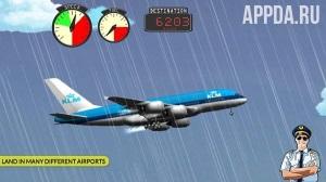 Transporter Flight Simulator [ВЗЛОМ на деньги] v 3.4