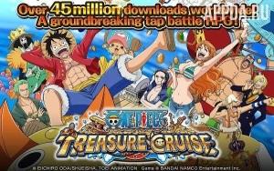 One Piece Treasure Cruise [ВЗЛОМ на бессмертие] v 5.0.1
