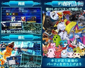 Digimon LinkZ [ВЗЛОМ] v 1.4.0