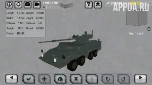 Battle Car Craft v 1.2.3