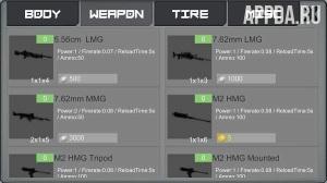 Battle Car Craft v 1.2.3