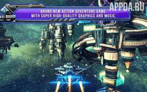 Galactic Phantasy Prelude [ВЗЛОМ: бесплатный покупки] v 2.0.4