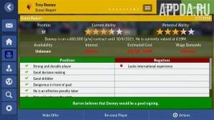 Football Manager Mobile 2017 v 8.0