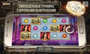 игровые джой казино