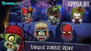 Zombie.io: Slither Hunter v 2.9