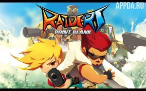 Point Blank Raiders [ВЗЛОМ] v 1.1.8