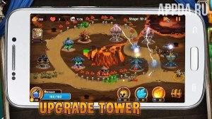 Tower Defense Battle [ВЗЛОМ на деньги] v 1.3.1