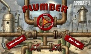 Plumber [ВЗЛОМ: все разблокировано] v 1.14.7