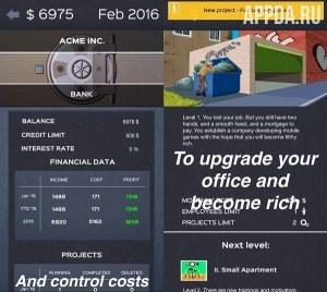 Business Inc. [ВЗЛОМ на деньги] v 2.1.2