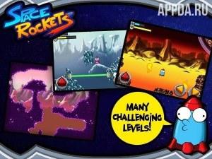 Space Rockets - Fun Adventure [ВЗЛОМ на деньги] v 1.7.3