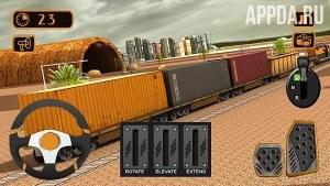 Train Cargo Crane Simulator 3D [ВЗЛОМ: Все разблокировано] v 1.0