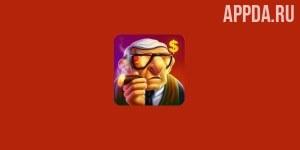 Tap Mafia - Idle Clicker [ВЗЛОМ на деньги] v 1.74