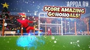 SkillTwins Football Game v 1.4