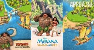 моана райский остров скачать игру бесплатно - фото 11
