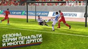 FIFA 14 by EA SPORTS™ [ВЗЛОМ свободные покупки] v 1.3.6
