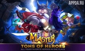 Heroes Master [ВЗЛОМ] v 1.1.3