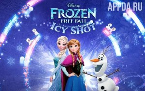 Frozen Free Fall: Icy Shot [ВЗЛОМ] v 2.5.1