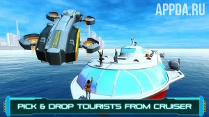 Tourist Futuristic Flying Car [ВЗЛОМ все разблокировано] v 1.3