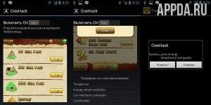 CreeHack Pro v 1.8