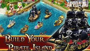 War Pirates [ВЗЛОМ] v 1.0.8.4