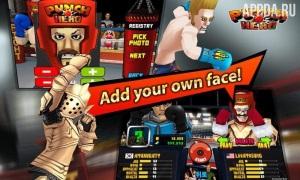 Punch Hero [ВЗЛОМ свободные покупки] v 1.3.5
