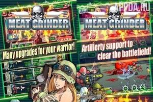 Meat Grinder [ВЗЛОМ: много денег] v 1.1.0