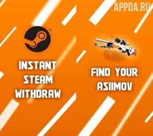 Asiimov finder v 1.1.3