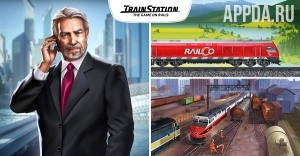 TrainStation - Game On Rails v 1.0.29.41