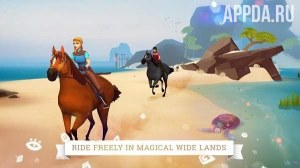 Horse Adventure: Tale of Etria v 1.6.0 [ВЗЛОМ]