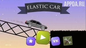 Elastic Car v 1
