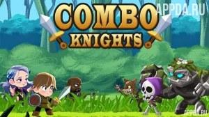Combo Knights