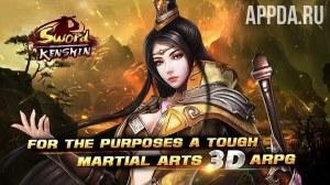 Sword Kensin