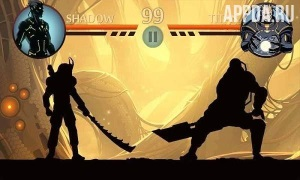 Guide Shadow Fight