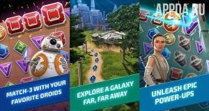 Игровой процесс Звёздные Войны: Битвы Дроидов