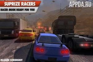 Игровой процесс Racing Horizon:Идеальная гонка