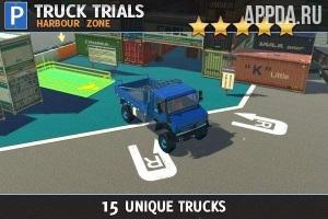 Игровой процесс Truck Trials: Harbour Zone