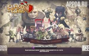 FHx-B Clash of Clans
