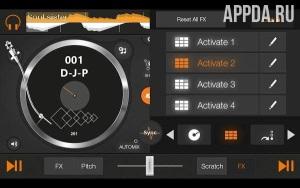 Множество возможностей в edjing Premium - DJ Mix studio