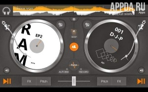 edjing Premium - DJ Mix studio