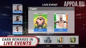 EA SPORTS™ UFC v 1.9.3056757